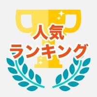バイナリーオプションシグナルツール【人気ランキング】